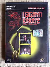 I giganti del karate - regia di Chang Chen - I miti del Kung Fu - film DVD