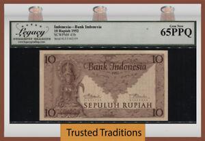 TT PK 43b 1952 INDONESIA BANK INDONESIA 10 RUPIAH LCG 65 PPQ GEM NEW!