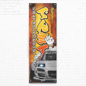 Mazda RX7 Rotary JDM Workshop Garage Banner Poster