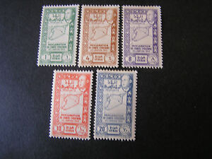 *SYRIA, SCOTT # 288-292(5), COMPLETE SET 1943 UNITED SYRIA ISSUE MH