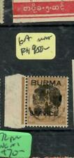 BURMA JAPANESE OCCUPATION (P1501B) HENZADA TYPE II  ON KGV 6A RARE   MNH