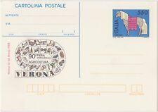 CARTOLINA POSTALE 550 LIRE VERONA '90 FIERA AGRICOLTURA 12/3/1988 - NUOVO C211