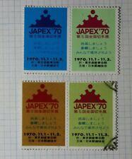Japex Exhibition Japan 1970 Philatelic Souvenir Ad Label