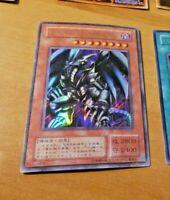 YUGIOH JAPANESE ULTRA RARE CARD CARTE Red-Eyes Black Metal Dragon P5-07 JAPAN **