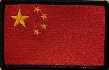 CHINA Flag Military Patch With VELCRO® Brand Fastener  BLACK Border