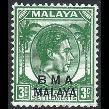 MALAYA BMA Overprints.1945-48 3c Blue Green. SG 4a. Lightly Hinged Mint. (AX316)