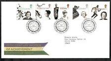 1996 GB FDC 20 TH CENTURY WOMEN OF ACHIEVEMENT PORTRAITS OF GENIUS - 001