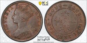 1901 Hong Kong 1 Cent PCGS MS62 BN Bronze Registry Coin KM 4.3 Gold Shield