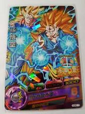 Carte Dragon Ball Z DBZ Dragon Ball Heroes Ultimate Booster Pack #HUM3-13 Promo