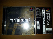 FRONT MISSION 3 SONY PLAYSTATION PS JAP JAPANESE GAMES PSX PS1