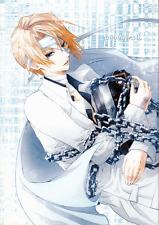 Final Fantasy 7 VII FFVII Doujinshi Dojinshi Comic Tseng x Rufus Sephiroth proto
