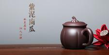 chinese handmade Yixing ZiSha old purple Clay tea cup Kungfu Cup with lid 270cc