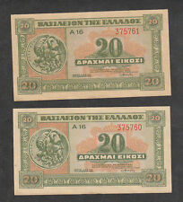 Greece - 2 x 20 Drachmas 1940 WWII consecutive numbers!!!