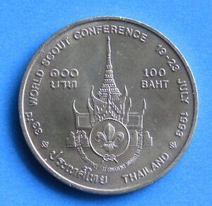 Thailand 100 Baht Coin King Rama 9 IX & Queen Sirikit 1993 World Scouts Thai