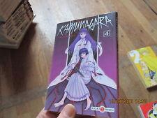 MANGA BD KAMUNAGARA # tome 4  hajime  manga  bamboo