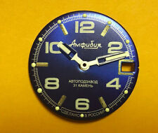 "White/Blue Vostok Amphibian Komandirskie Custom Watch Hands ""Telum"" Ph2Blw"