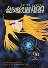 Galaxy Express 999 Eternal Collection Art Book Anime Leiji Matsumoto