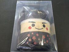 HAKOYA Lunch Bento Box 50616 Ichiro Kokeshi Children Doll Sakura MADE IN JAPAN