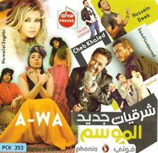 Bellydance-Arabische/Oriental Musik - Oriental Stars ( New Season )