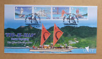 2015 FIJI OCEAN VOYAGING 4 STAMPS FIRST DAY COVER FDC