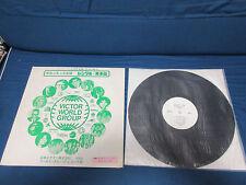 Japan Promo White Label Vinyl LP Sampler Stooges Iggy Pop Jackson 5 Judy Collins