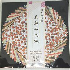 Japan, Daiso, Yuzen Japanese Paper, Origami, Chiyogami, 14.5x14.5cm 20 sheets
