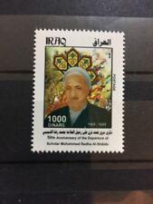 Iraq 2018 MNH Stamp Scholar Mohammed Redha Shibibi