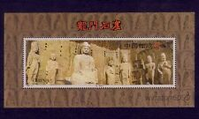 China 1993-13M Longmen Grottoes 龙门石窟 Mini-Sheet Stamp Mint NH