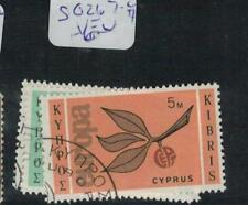 Cyprus SG 267-9 VFU (2ebr)