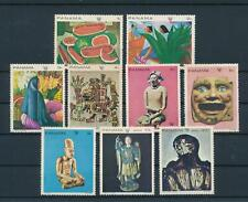 [103467] Panama 1968 Olympic Games Mexico Paintings Maja culture  MNH