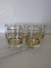 Mid Century Barware gold Lowball glass