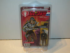GI JOE TAKARA 1983 MAJOR BLUDD v1 100% COMPLETE MOC - JAPAN