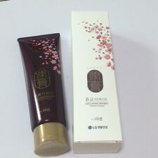 LG ReEn Yungo The First Hair Cleansing Treatment 250ml Long Lasting Effect