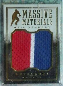 Nail Yakupov 2014-15 Panini Anthology Massive Materials 3C Jersey Oilers Russia