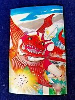 Vintage Ultraman Fighting RED Kaiju Monster Postcard ~ Ray Rohr Cosmic Artifacts
