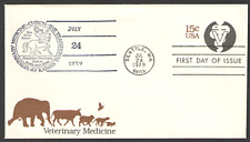 Cover USA First Day 1979 VETERINARY MEDICINE 24/07/79 EMBOSSED POSTAL ENVELOPE