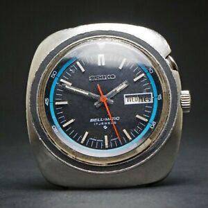 Vintage Seiko Bell Matic 4006-6029 Stainless Steel Alarm Watch Needs Repair, NR!