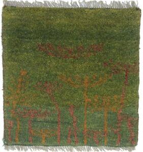 Handmade Plush Small 1'4X1'5 Square Tribal Oriental Wool Rug Home Decor Carpet