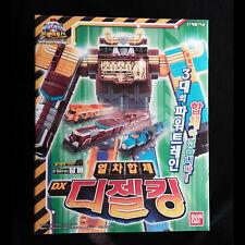 Power Rangers Ressha Sentai ToQger Tokkyuger DX Gatti Diesel Oh Diesel-O King