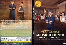 Midnight Dinner 深夜食堂 (Movie) ~ All Region ~ Brand New & Seal ~ Tony Leung Film