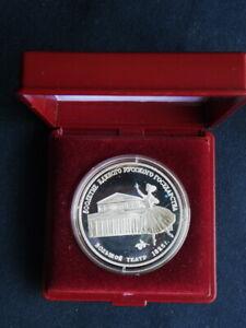 1991 USSR CCCP Russia rare silver COIN 3 rubles UNC PROOF Bolshoi official box