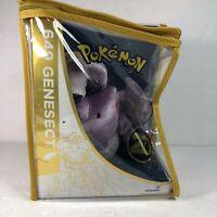 "Pokemon 20th Anniversary Genesect 649 Limited Edition 8"" Plush Tomy Nintendo"