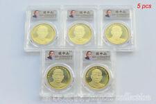 Wholesale 5pcs 2016 CHINA 5 Yuan 150th Anniversary Birth of Sun Yat-Sen with Box