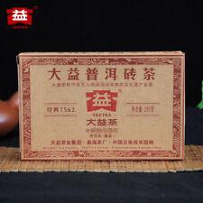 2013 Yunnan Menghai 7562 TAETEA Dayi Puerh Brick Premium Puer Brick Tea 250g