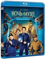 Night at the Museum: Secret of the Tomb (Blu-ray) En,Ru,Fre,Nor,Swe,Por,Es,Thai