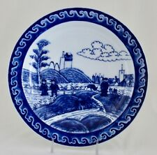 Mottahadedeh VA MMA Reproduction 18th C. Chinese Export Dish for Dutch Market