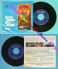 LP 45 7'' MONS. G. SOLERA Nostra signora della guardia Genova ADS no cd mc dvd*