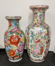 2 Chinese/Oriental Porcelain large  Vases
