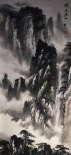 Japanese Hanging Scroll Kakejiku Landscape Hand Paint Paper Antique A440