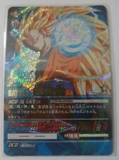 Carte Dragon Ball Z DBZ Super Card Game Part 1 #DB-072-II Secrete (Booster ver.)